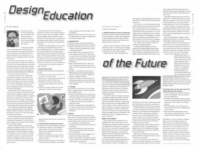 The Future of Design Education by Dave Malouf